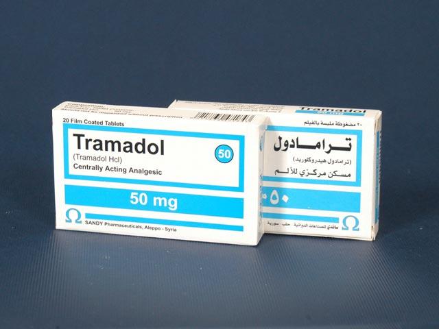 كيفية علاج ادمان الترامادول المخدر