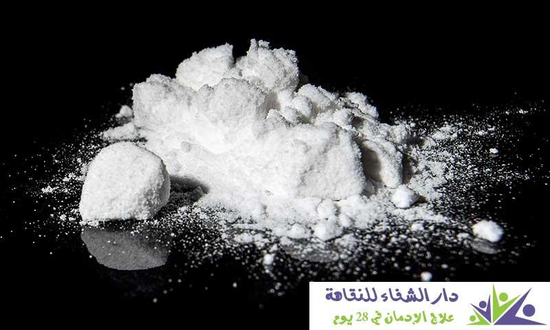 علاج الادمان على الهيروين