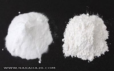 الفرق بين الهيروين والكوكايين وايهما اخطر