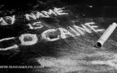 الكوكايين القاتل واضراره على الانسان
