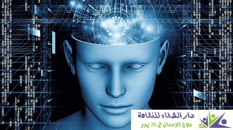 علاج ادمان المخدرات الرقمية