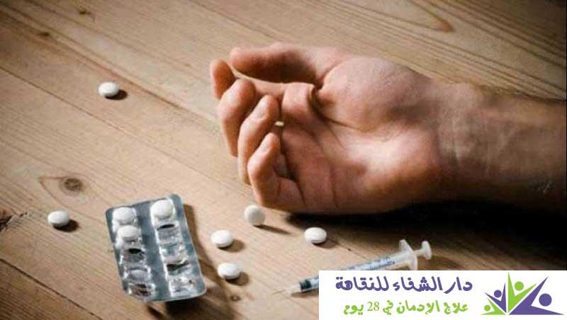 علاج ادمان النالوفين