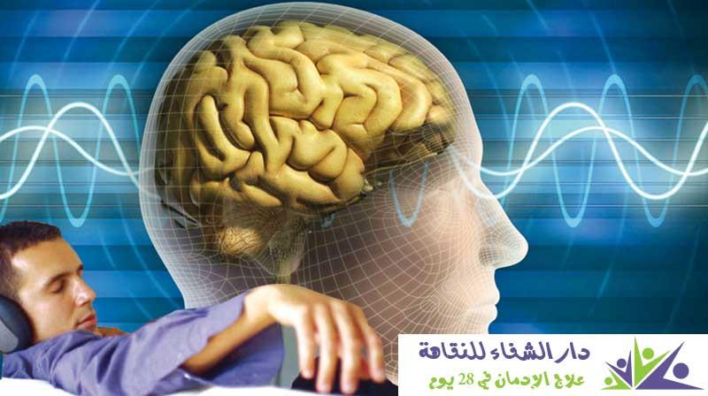 علاج الادمان من المخدرات الرقمية