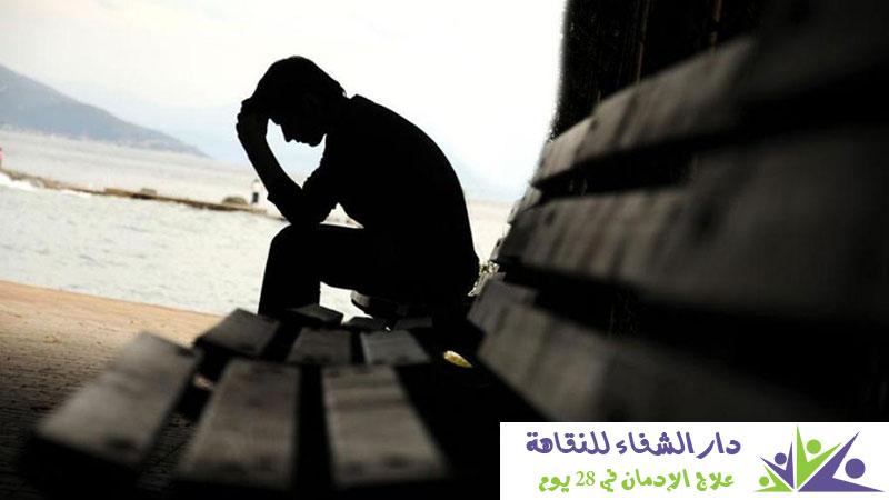 العلاج من الاكتئاب