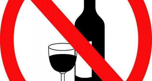 علامات شارب الخمر