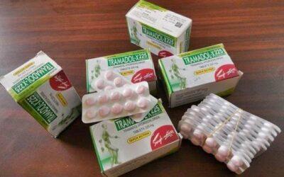 علاج الترامادول 225 بدون إلم