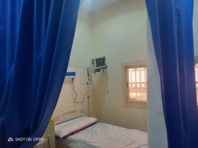 مستشفى لعلاج الإدمان