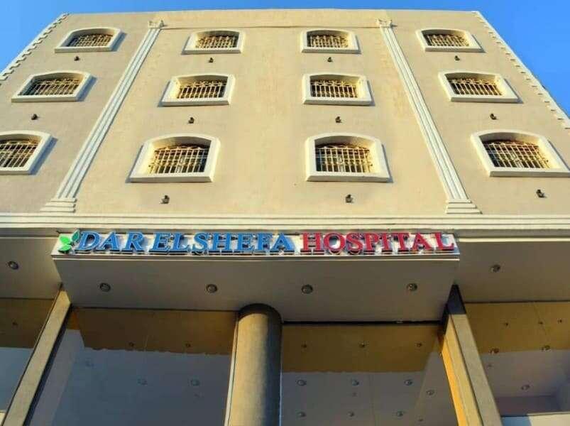 مستشفي علاج الإدمان في الكويت
